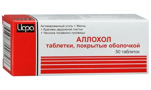 Аллохол назначают для лечения холангита, гепатита, запоров атонических, холецистита