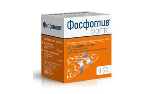 При аллергии на активное вещество Фосфоглива Форте, сою, арахис или любые другие ингредиенты этого лекарства следует отказаться от его применения