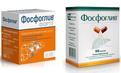 Фосфоглив и Фосфоглив Форте - гепатопротекторные средства российского производства, изготовленные на основе растительных компонентов