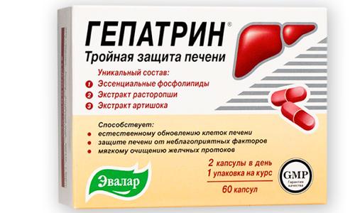 Гепатрин врачи рекомендуют принимать для восстановления клеток печени