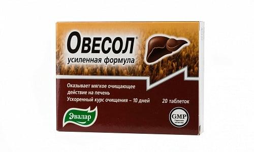 Для профилактики патологий печени при употреблении жирной пищи и алкогольных напитков лучше употреблять БАД Овесол