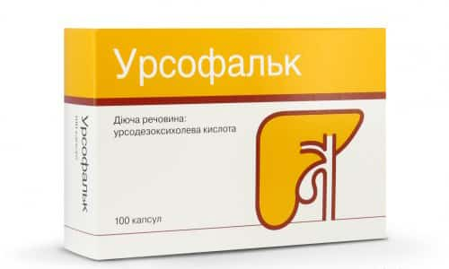 Урсофальк применяется для растворения холестериновых камней в желчном пузыре, диаметр которых не превышает 15 мм