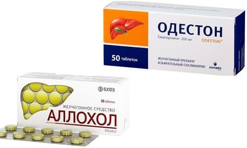 Аллохол или Одестон назначают для лечения заболеваний, связанных с нарушением работы желчного пузыря или протоков